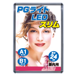 PG Light LED スリム